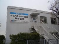 CIMG3713.JPG