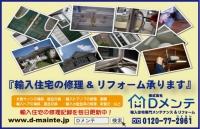読売新聞掲載広告.jpg