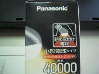 DSCN9092.JPG
