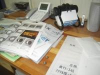 DSCN9835 - コピー.JPG