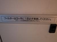 R0010152.JPG