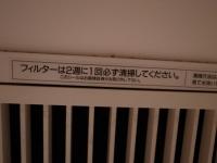 R0010163.JPG
