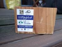 110928邇画ア滄ず繝・ャ繧ュ髫取ョオ繧・j譖ソ縺・R0014890.JPG