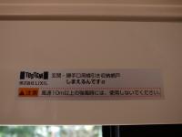 R0015276.JPG