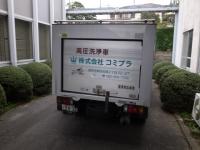 R0015674.JPG