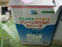 CIMG5484.JPG