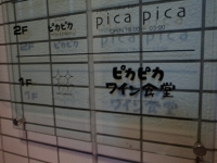 R0016739.JPG
